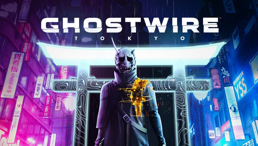 Ghostwire Tokyo PS5 PlayStation 5 1
