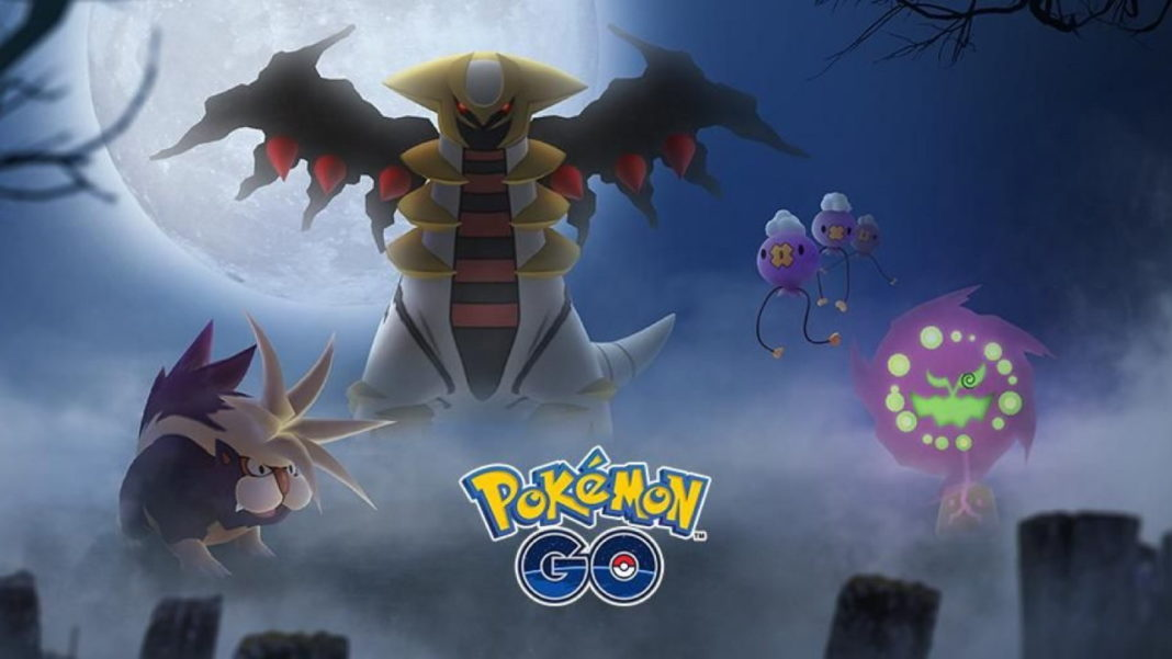 Pokemon-GO-Catch-Mastery-Ghost-Timed-Research-Guide