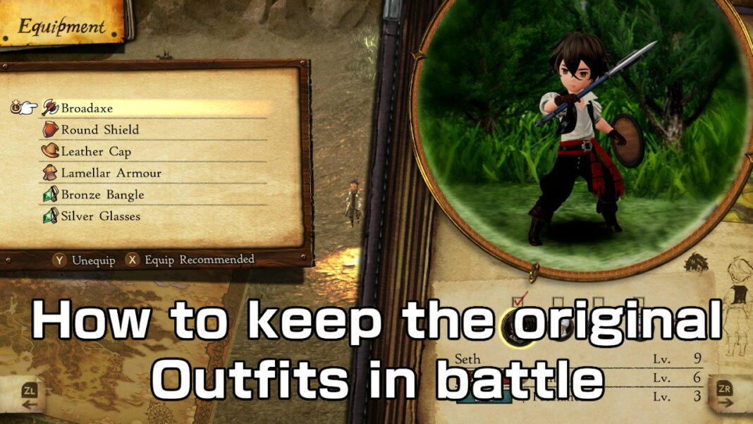 Bravely_Default-II_How_to_Keep_the_original_Outfits_in_Battle