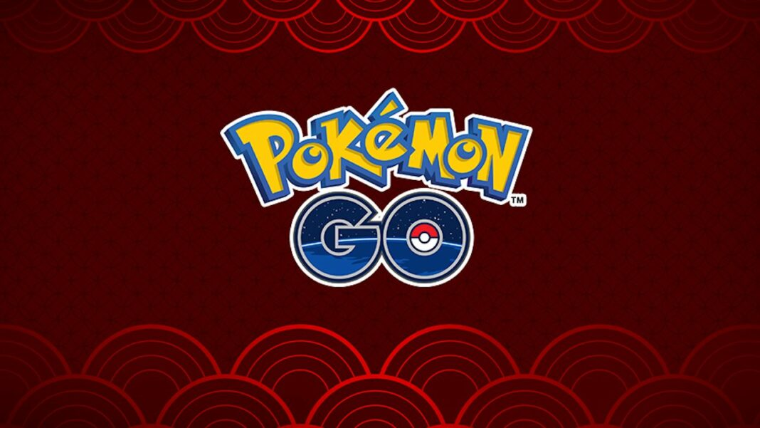 Pokemon-GO-Lunar-New-Year-Event-2021-Guide-Everything-You-Need-To-Know