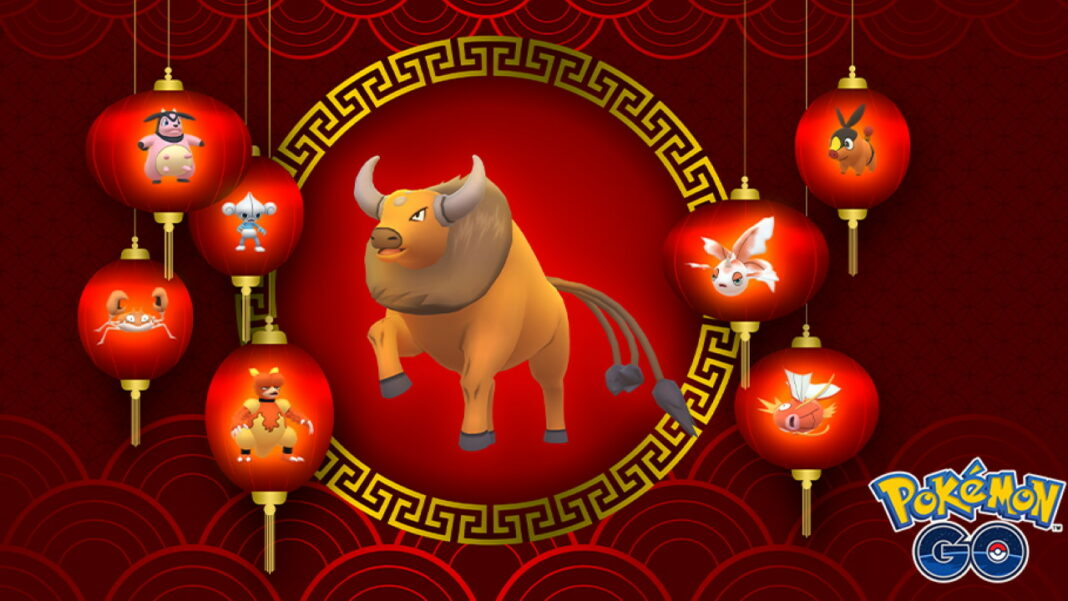 Pokemon-GO-Lunar-New-Year-Event-2021-Research-Tasks-and-Rewards