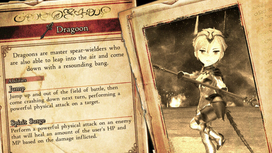 Bravely_Default_2_Dragoon_job